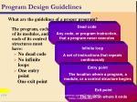 program design guidelines