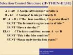 selection control structure if then else76