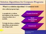 solution algorithms for computer programs