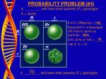 probability problem 4