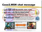 case2 msn chat message