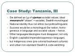 case study tanzania iii