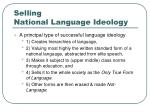 selling national language ideology