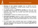 development of r t crop technologies6