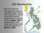 ai3 membership