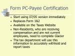 form pc payee certification