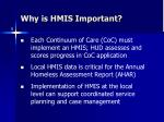 why is hmis important