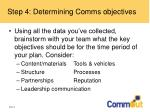 step 4 determining comms objectives14