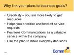 why link your plans to business goals