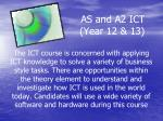 as and a2 ict year 12 13