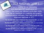 ocr nationals level 2