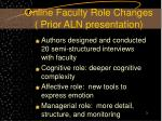 online faculty role changes prior aln presentation