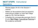 next steps instructional specialists22
