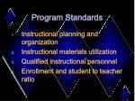 program standards