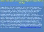 jaypee plots agra is a new residential plots in jaypee garden city agra