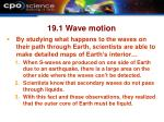 19 1 wave motion9