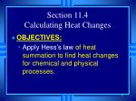 section 11 4 calculating heat changes