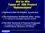 bid to win types of idb project submissions