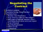 negotiating the contract