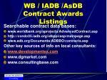 wb iadb asdb contract awards listings