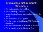 types of big picture benefit statements