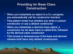 providing for base class construction