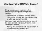 why sleep why rem why dreams59