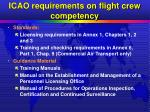 icao requirements on flight crew competency