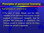 principles of personnel licensing