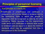 principles of personnel licensing9