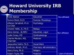 howard university irb membership