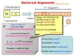 universal arguments
