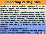 importing verilog files