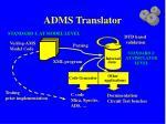 adms translator