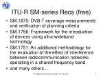 itu r sm series recs free
