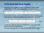 3 8 the steady state energy equation