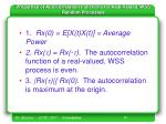 properties of autocorrelation functions for real valued wss random processes