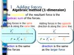1 adding forces