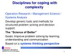 disciplines for coping with complexity