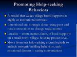 promoting help seeking behaviors