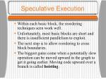 speculative execution10