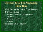 farmer tools for managing price risk