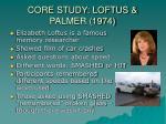 core study loftus palmer 1974