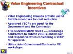 value engineering contractual incentives