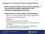 highlights of the october 2010 committee meeting