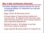 why a new architecture direction