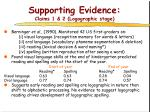 supporting evidence claims 1 2 logographic stage