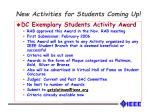 new activities for students coming up