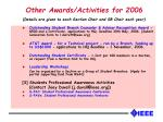 other awards activities for 2006 details are given to each section chair and sb chair each year