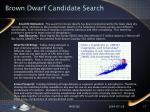 brown dwarf candidate search